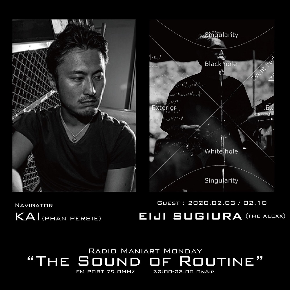 "ダンスミュージック専門番組 FM PORT ""the Sound of Routine""Eiji Sugiura (THE ALEXX) 出演"